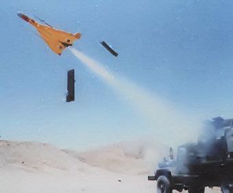 IAI Harpy İnsansız Hava Aracı